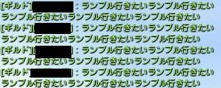 20150130191104b10.jpg