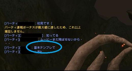 2015021320123886b.jpg