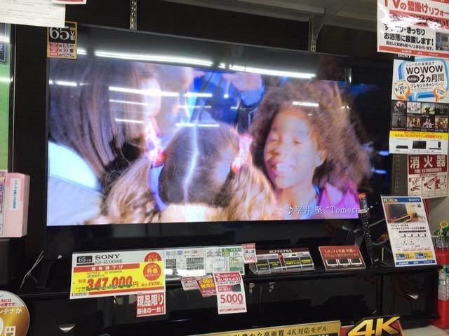 65型TV