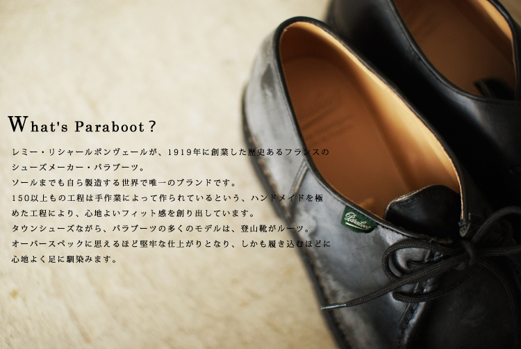 parabo-715603_d2.jpg