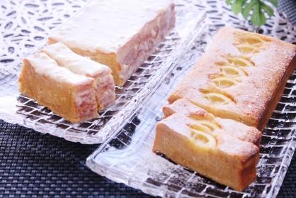 レモンケーキ二種 (418x279)