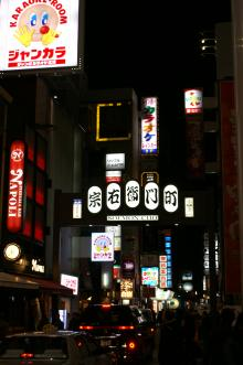 縺カ・托シ神convert_20141228094741