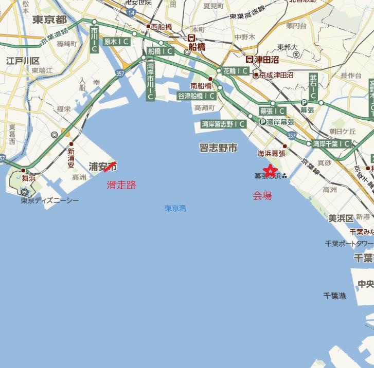 レッドブルエアレース千葉 ... : 日本地図 東日本 : 日本