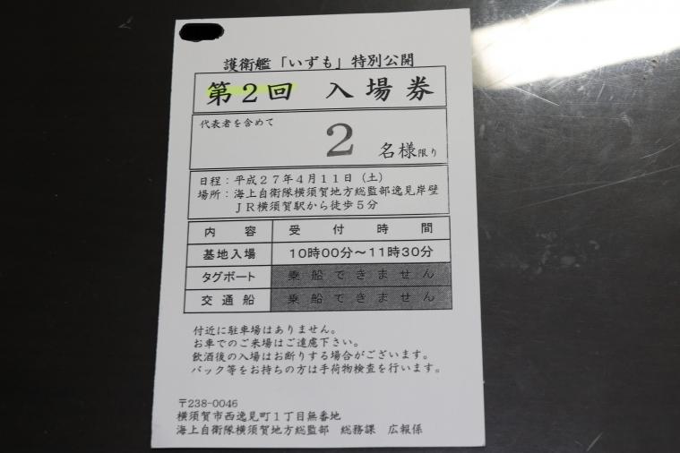 764A7089.jpg