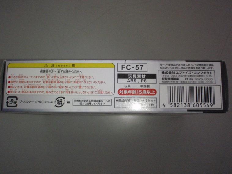 P2060015.jpg