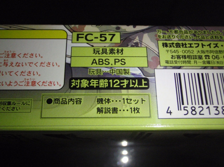 P2200017.jpg