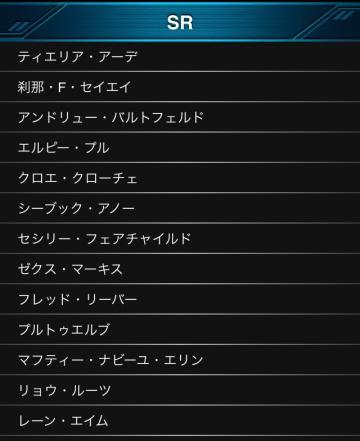 FullSizeRender(1)_convert_20150331025757.jpg