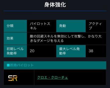 FullSizeRender+(3)_convert_20150213230652.jpg