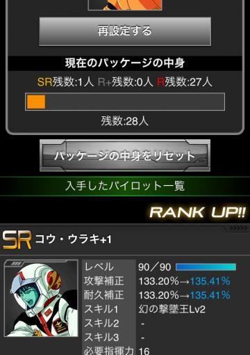FullSizeRender+(6_20141218004432.jpg