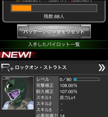 FullSizeRender+(t_20141218004441.jpg