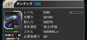 FullSizeRender-1_convert_20150312032743.jpg
