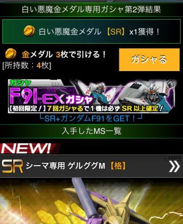 FullSizeRender-3_convert_20150307020756.jpg