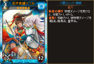 20150513_card101.png