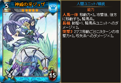 20150513_card102.png
