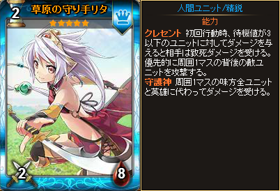 20150513_card103.png