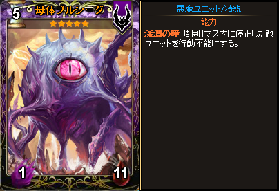 20150603_card01.png