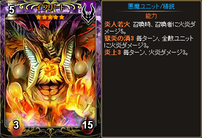 20150603_card03.png