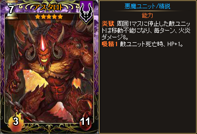 20150603_card05.png