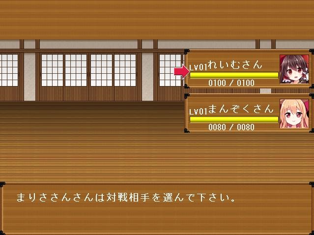幻想乱舞10