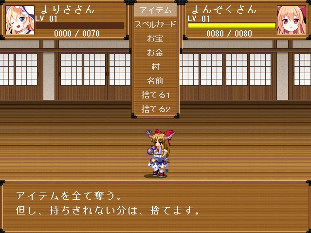 幻想乱舞14