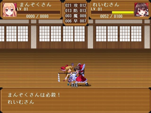 幻想乱舞12