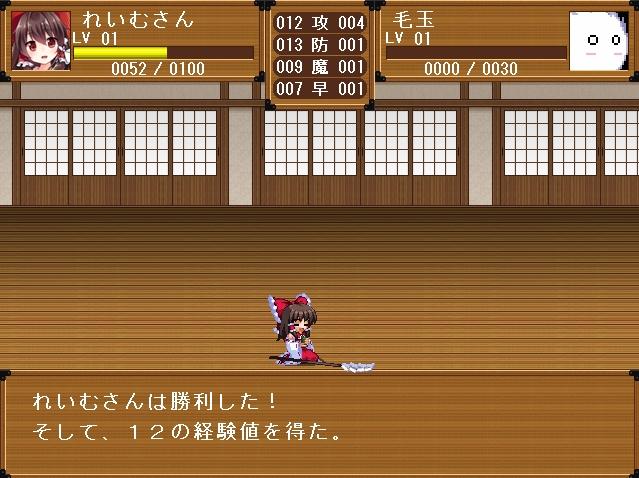 幻想乱舞4