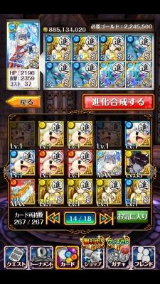 Screenshot_2015-04-01-01-15-46 (720x1280)