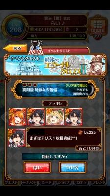 Screenshot_2015-04-09-11-44-33 (720x1280)