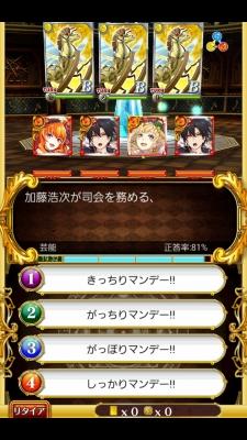 Screenshot_2015-04-09-11-45-24 (720x1280)