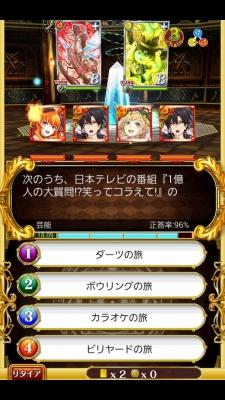 Screenshot_2015-04-09-11-47-16 (720x1280)
