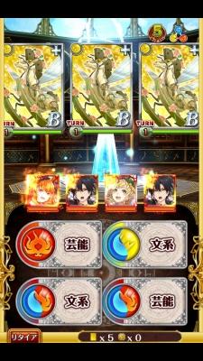 Screenshot_2015-04-09-11-50-08 (720x1280)