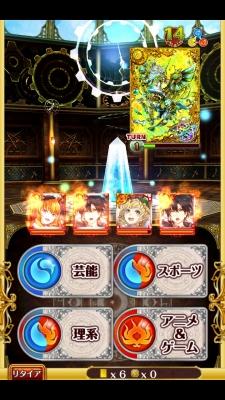 Screenshot_2015-04-09-11-58-11 (720x1280)