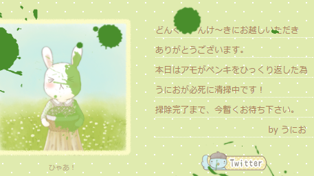 2015040101.png