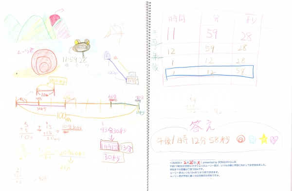 N3MX05.jpg