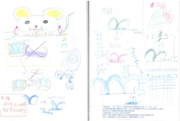 N3MX18.jpg