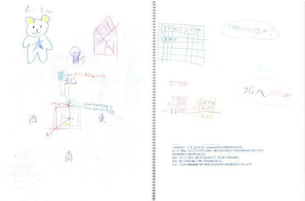 N3MX33.jpg