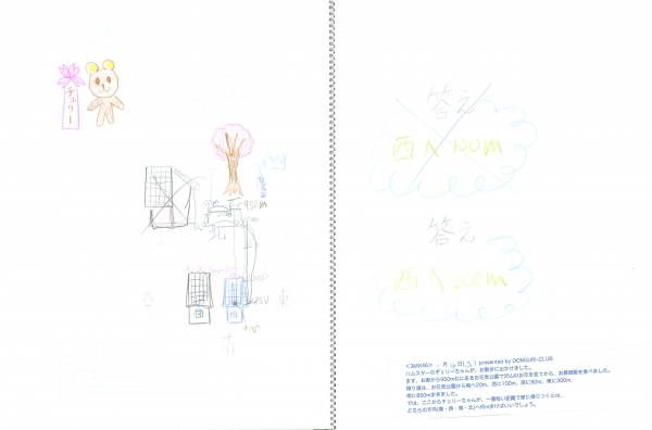 N3MX46.jpg