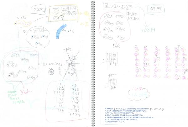 N3MX86.jpg