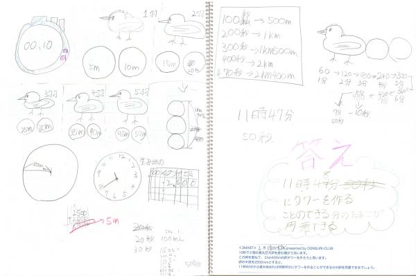 N3MX87.jpg