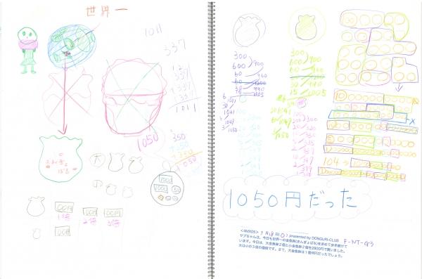 N4MX05.jpg
