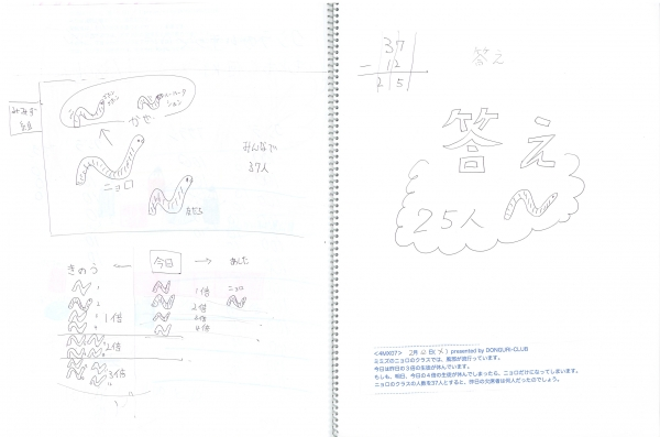 N4MX07.jpg