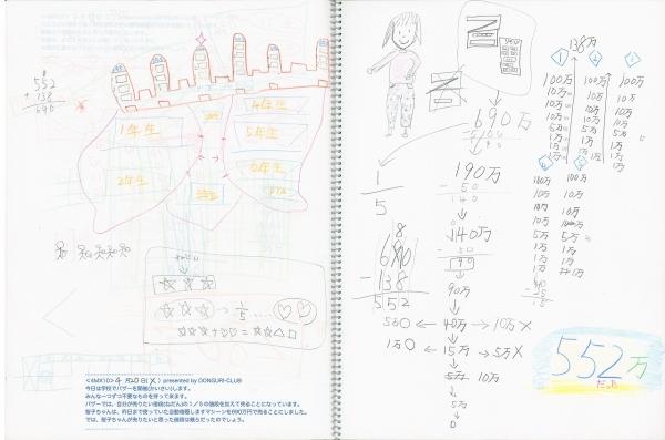 N4MX10.jpg