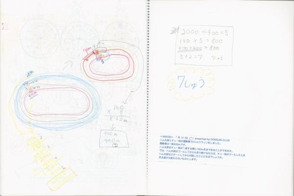 N4MX38.jpg