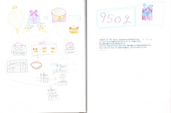 N4MX71.jpg