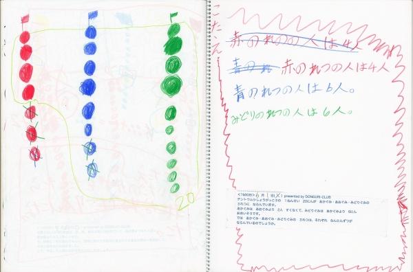 R1MX35.jpg