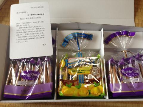 優待 2015-3  第一屋製パン
