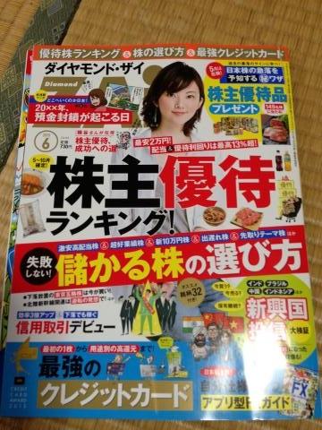 zai 発売2