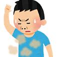 taisyu_man.png