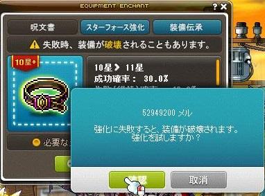 Maple150224_052731 - コピー