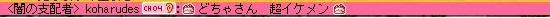 Maple150224_041239.jpg